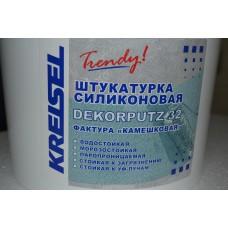 DEKORPUTZ 32 Силиконовая декоративная штукатурка камешковая   1,5/2,0 мм
